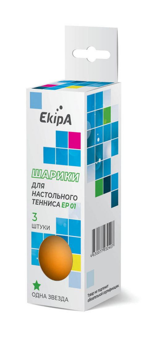 Шарики  для настольного тенниса EKIPA EP01 1 звезда 3шт оранжевые