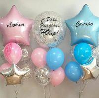 Композиция из воздушных шаров День рождения Люблю Сильно
