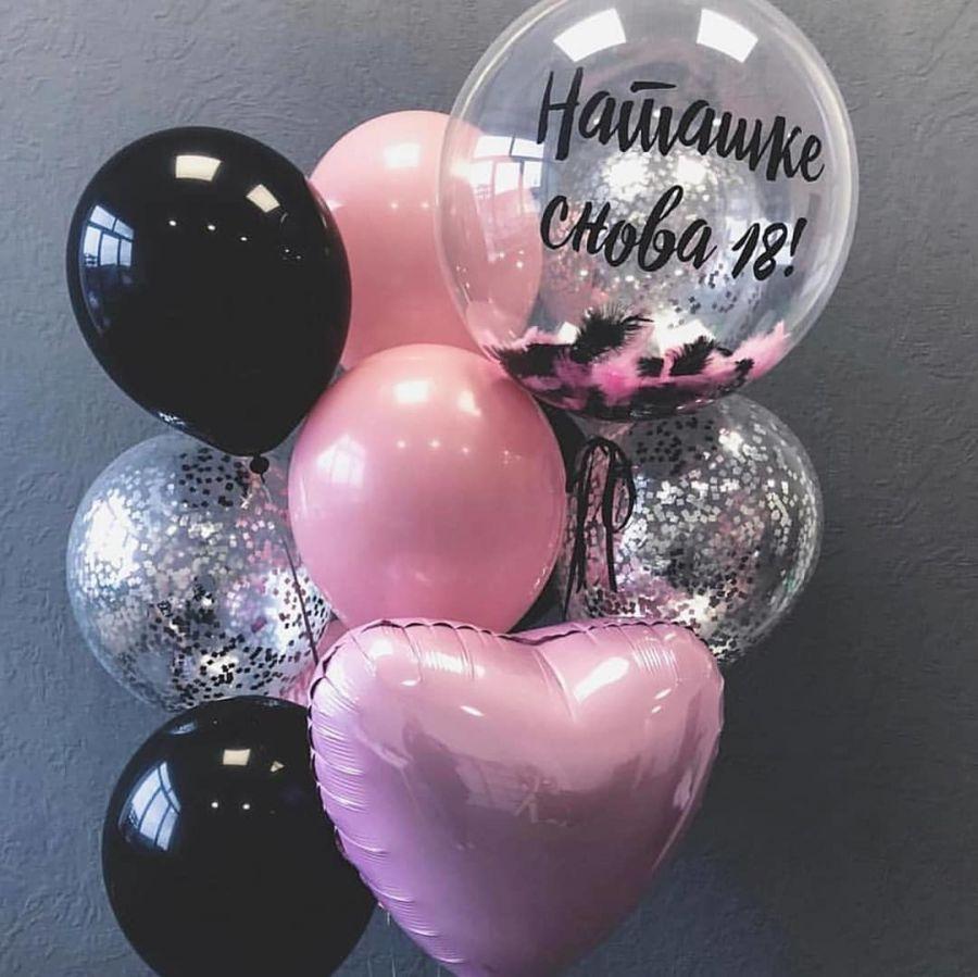 Композиция из воздушных шаров День рождения №32