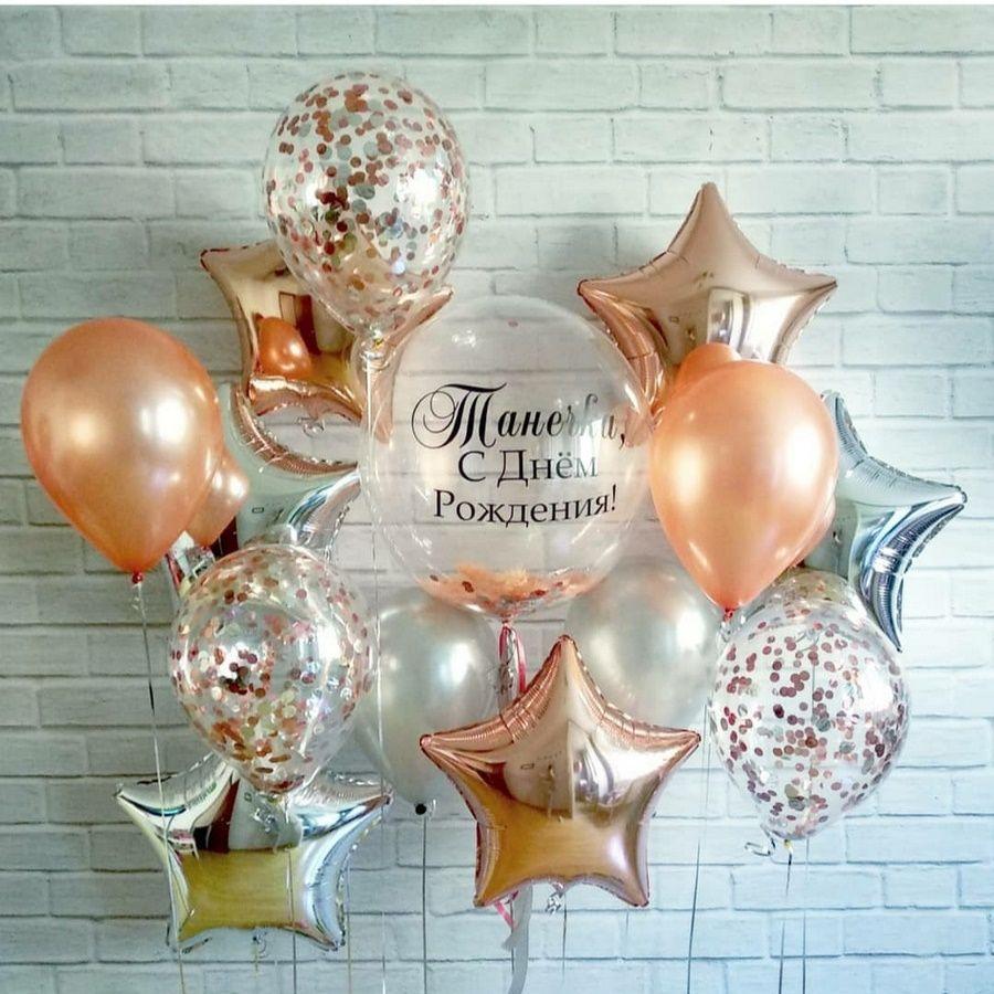 Композиция из воздушных шаров День рождения розовое золото и серебро