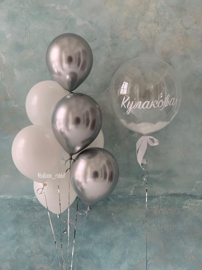 Гелиевые шары набор №88