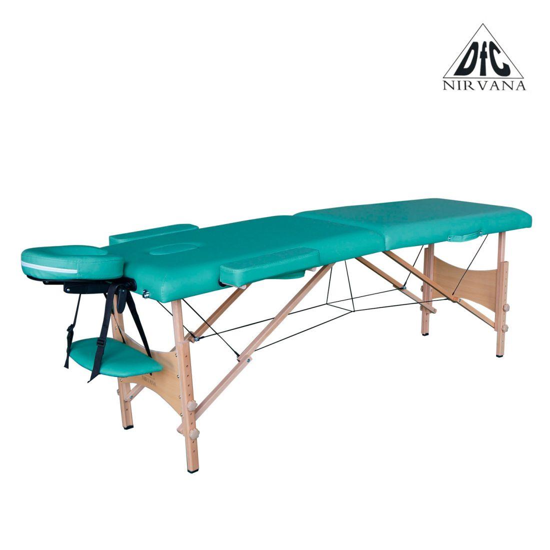 Массажный стол DFC NIRVANA Optima (Green)