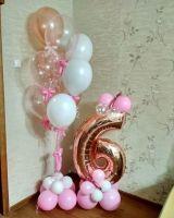 Гелиевые шары набор шаров с декором