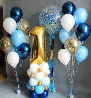 Гелиевые шары набор на 1 годик