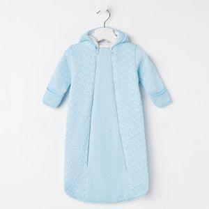 Конверт «Облачко», цвет голубой, рост 56-62 см