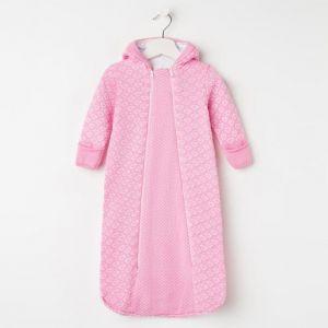 Конверт «Облачко», цвет розовый, рост 62-68 см