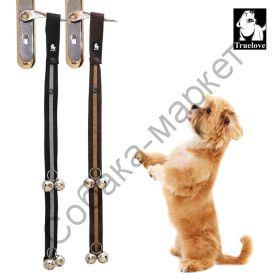Звонок дверной колокольчик на дверь для дрессировки собак Truelove Тайвань