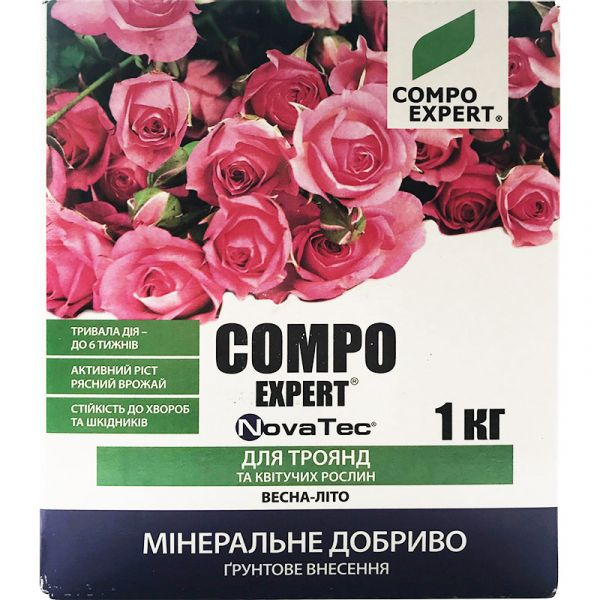 Удобрение для роз и цветов COMPO NovaTec (1 кг), Германия