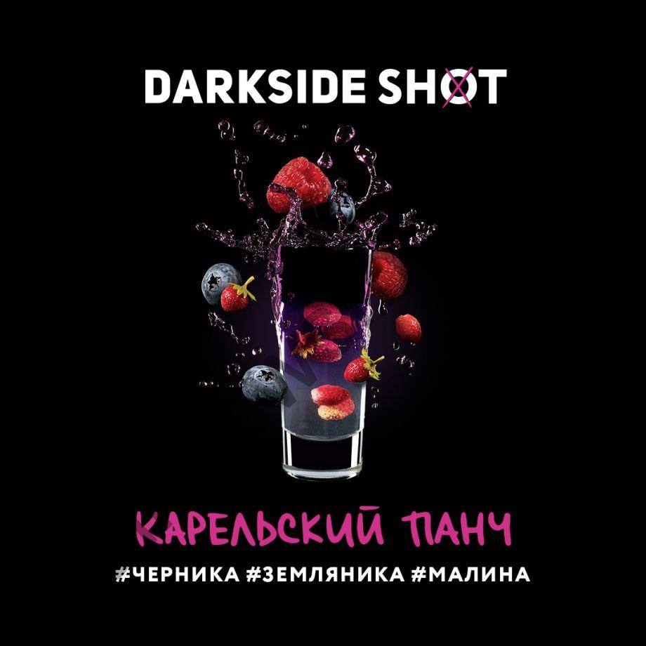 DarkSide Shot 120 гр - Карельский Панч