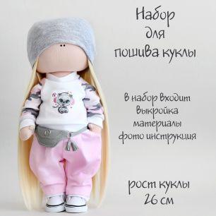Набор для шитья текстильной куклы Рокси