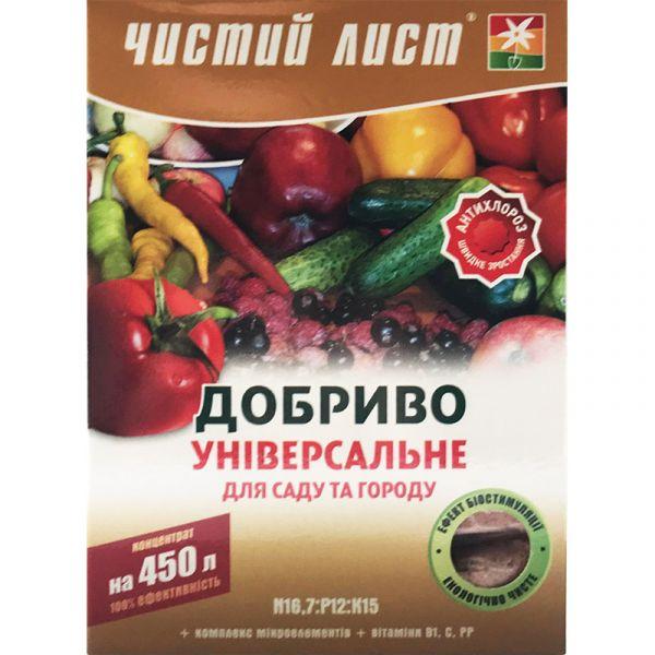 """""""Чистый Лист"""", универсальное удобрение (300 г), Украина"""