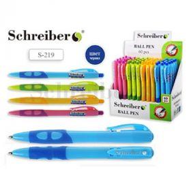 Ручка SCHREIBER S 219 авторучка синяя 0,7мм