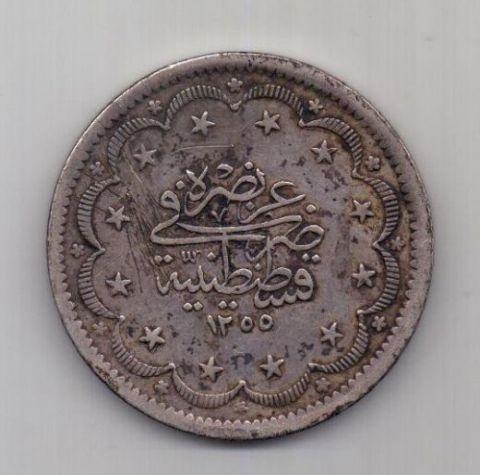 20 куруш 1844 года (1255 /6 ) Турция Османская Империя