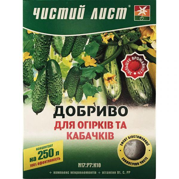 """""""Чистый Лист"""" для огурцов (300 г), Украина"""