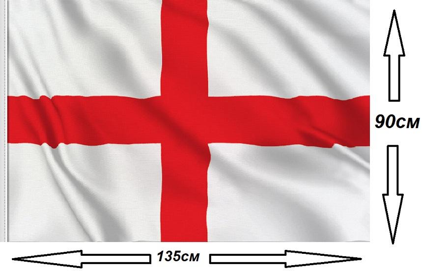 Флаг Англии 135х90см.