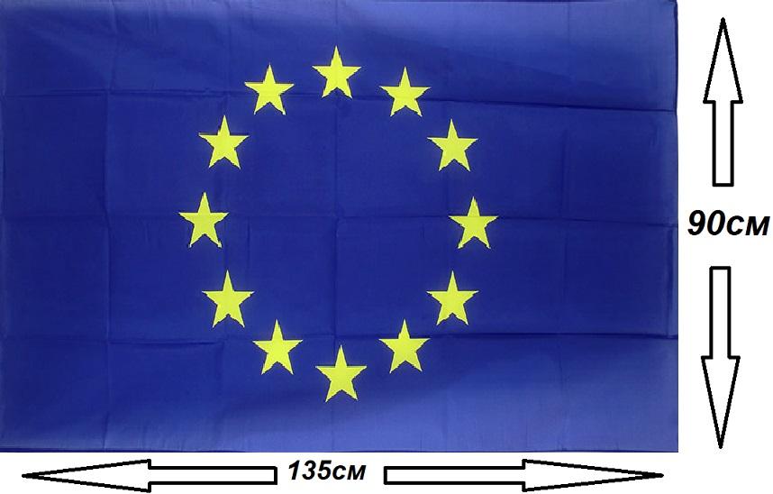 Флаг Евросоюза  135х90см.