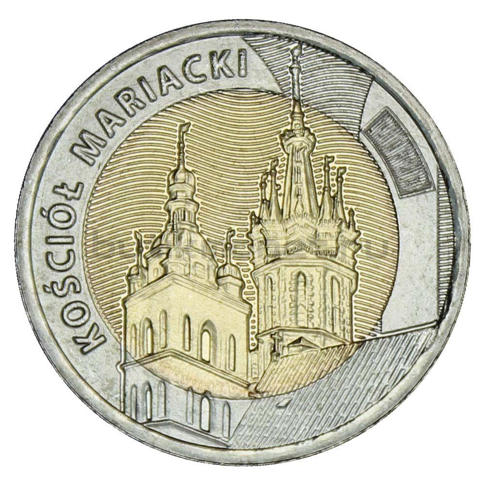 5 злотых 2020 Польша Базилика Святой Марии (Открой для себя Польшу)
