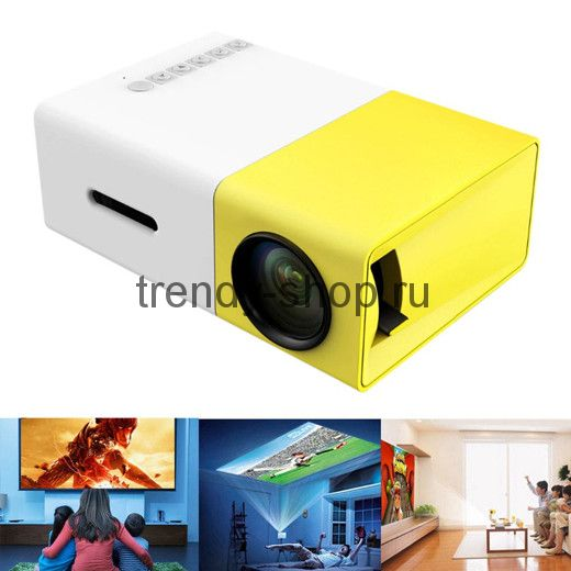 Мини-проектор Led Projector YG 300