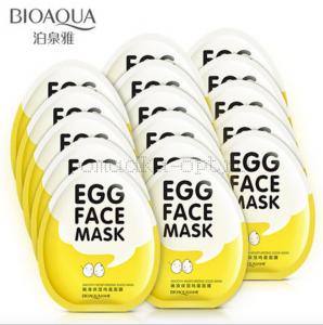 Bioaqua egg face mask тканевая маска с экстрактом яичного желтка