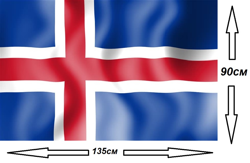 Флаг Исландии  135х90см.