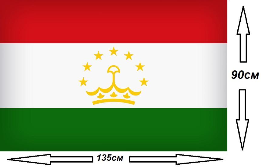 Флаг Таджикистана 135х90см.