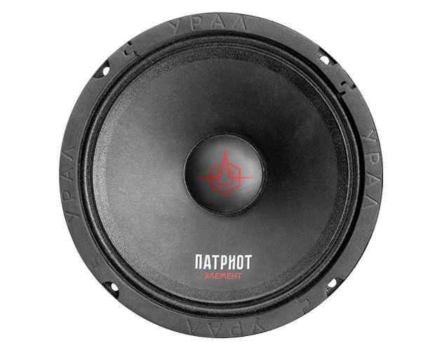 Урал Патриот Элемент АС-ПТ165