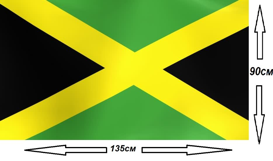 Флаг Ямайки 135х90см.