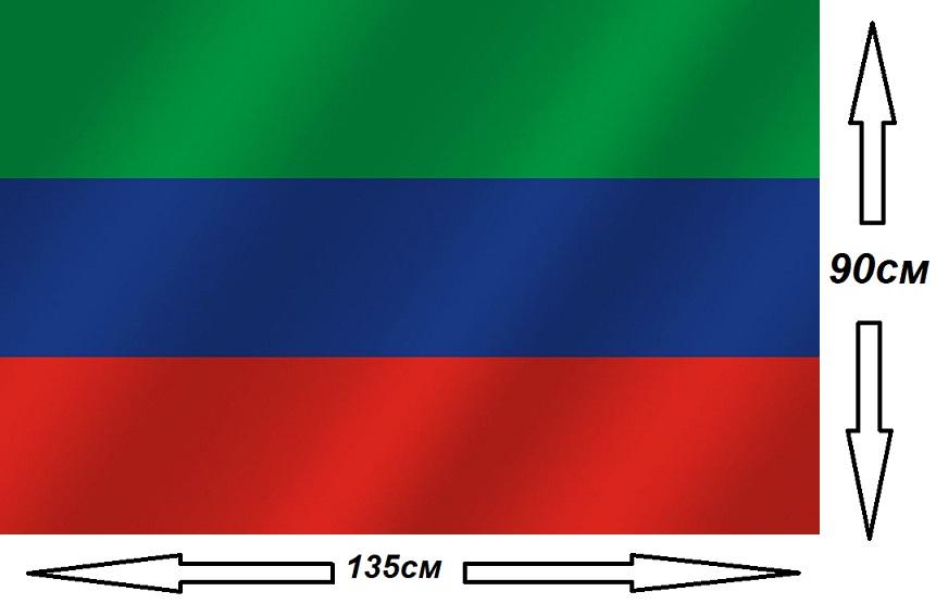 Флаг Дагестана 135х90см.
