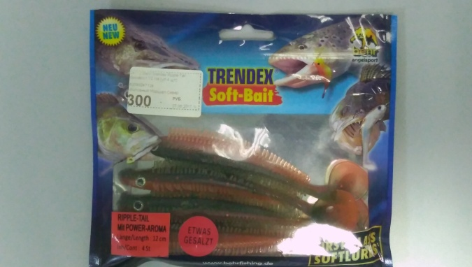 Силиконовая приманка Behr Trendex Ripple-Tail 12 см 4 шт 6024312