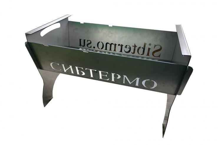 Мангал Сибтермо с упором коптильни 530*320*30 сталь 2мм