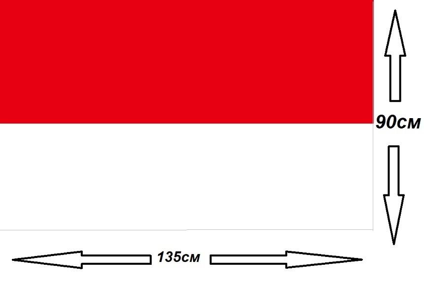 Флаг Монако 135х90см.