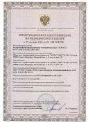 Регистрационное удостоверение ESMA 12.02 Микроток www.sklad78.ru