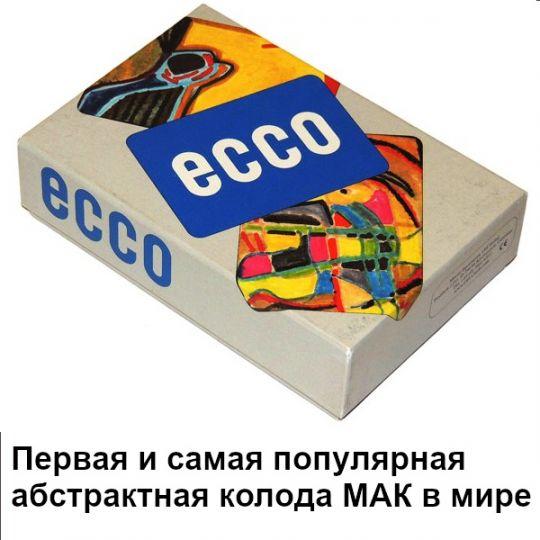 Метафорические карты ECCO(Экко)