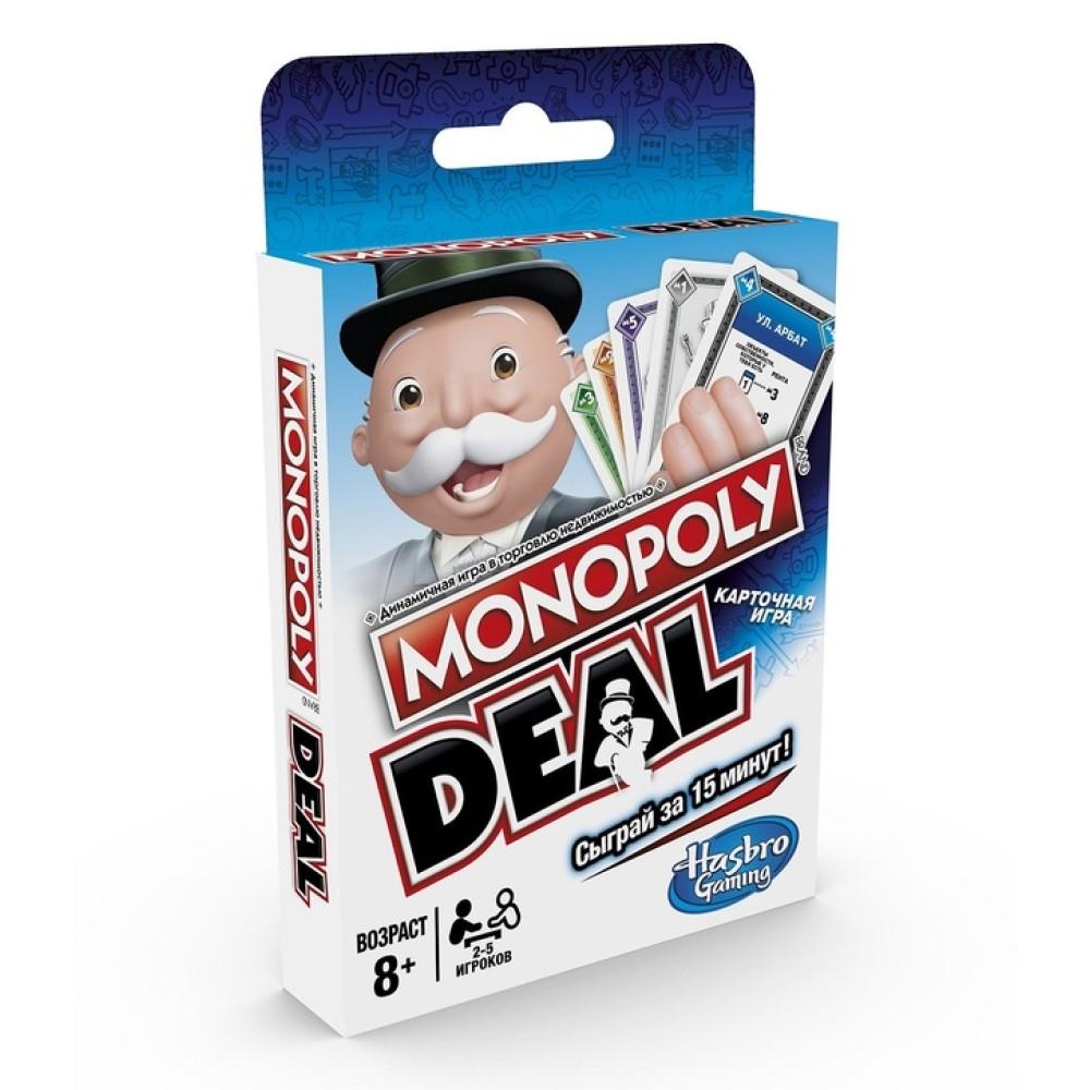 Monopoly Deal / Монополия Сделка