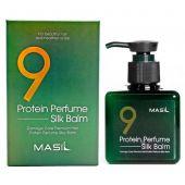 Несмываемый бальзам для поврежденных волос Masil 9 Protein Perfume Silk Balm