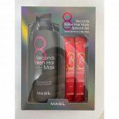 Набор маска для волос и шампунь MASIL 8SECONDS SALON HAIR MASK SET (350ml+8ml*2)