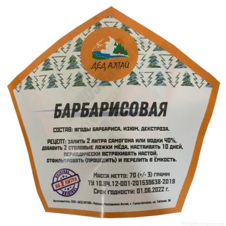 """Набор """"Барбарисовая"""""""