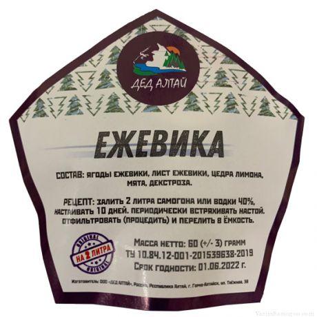"""Набор """"Ежевика"""""""
