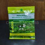 metarizin-mikorad-insekto-50-g