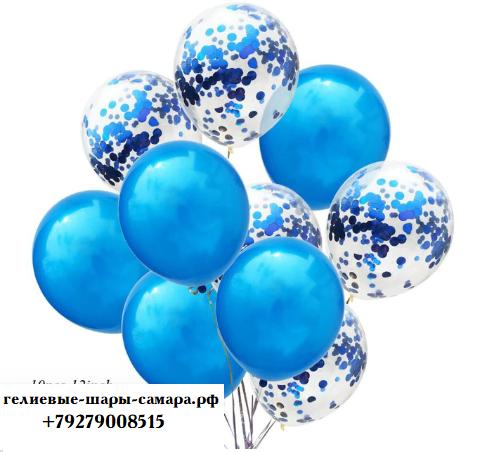 Цветные латексные шары воздушные шары с конфетти 40