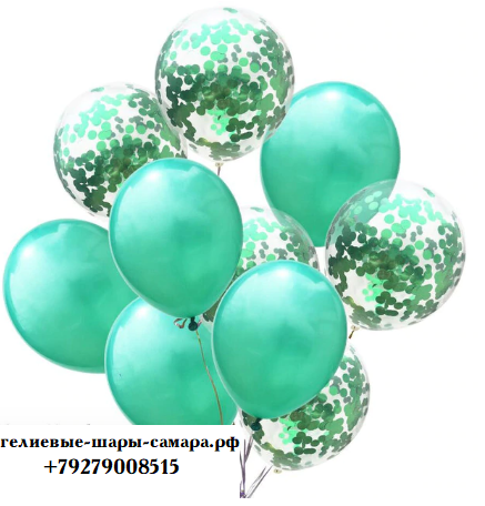 Цветные латексные шары воздушные шары с конфетти 41
