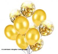 Цветные латексные шары воздушные шары с конфетти 42