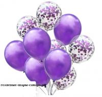 Цветные латексные шары воздушные шары с конфетти 43