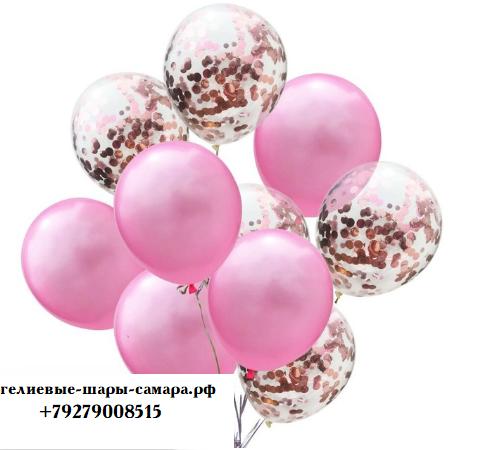Цветные латексные шары воздушные шары с конфетти 45