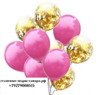 Цветные латексные шары воздушные шары с конфетти 48
