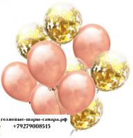 Цветные латексные шары воздушные шары с конфетти 49