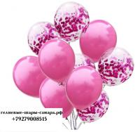 Цветные латексные шары воздушные шары с конфетти 50