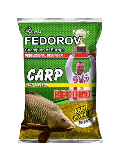 "Прикормка ALLVEGA ""FEDOROV RECORD"" 1 кг КАРП КРУПНЫЙ"
