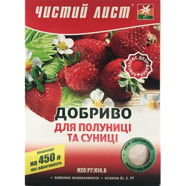 """""""Чистый Лист"""" (300 г) для клубники, Украина"""