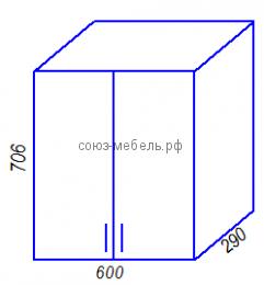 Кухня Тиса B600